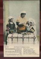 Les Tripes à La Mode De Caen - Recipes (cooking)