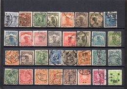 CHINE LOT - 1912-1949 Republic