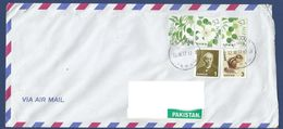 JAPAN  POSTAL USED AIRMAIL COVER TO PAKISTAN - Airmail