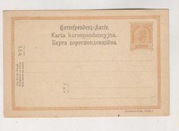 AUSTRIA Postal Stationery Unused - 1850-1918 Impero