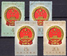 10 Jahre CINA 1959 China 469/2 Teils **/o 58€ Mao In Peking Mit Symbol Wappen Der Volks-Republik Waps Set Of CHINE - Nuovi