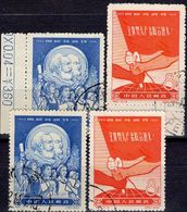 1.Mai 1959 China 441/2+Rd O 6€ Tag Der Arbeit Medaillon Marx Lenin Demonstration Arbeiter Flags Stamp Of Chine CINA - Usati