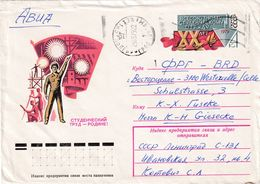 Russia CCCP 1979  Postal Stationery Cover; Student Movement; 20 Years - Timbres