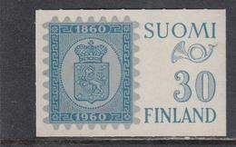 "Finland 1960 - Ausstellung ""HELSINKI 1960"", Mi-Nr. 516, MNH** - Finnland"