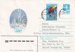 Russia CCCP 1983  Postal Stationery Cover; New Year; Film Movies; International Kino Festival - Timbres