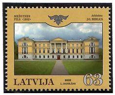 Latvia 2008 .  Mezotne Palace. 1v: 63.   Michel # 748 - Lettland