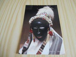 Village De Dola (Côte D'Ivoire).Masque Femelle De Réjouissance Gué Doué. - Ivory Coast