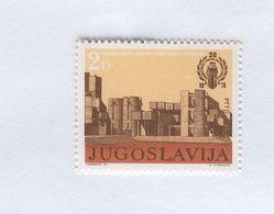 YUGOSLAVIA 1979 Cyril & Methodius University; Mint Never Hinged; Scott Cat. No(s). 1425 - 1945-1992 Socialist Federal Republic Of Yugoslavia