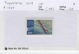 YUGOSLAVIA 1979 World Rowing Championships, Lake Bled; Mint Hinged; Scott Cat. No(s). 1434 - 1945-1992 Socialist Federal Republic Of Yugoslavia