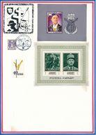 UMM AL QIWAIN/FUJEIRA - 2 BLOCS NON DENTELES NEUFS GENERAL DE GAULLE - De Gaulle (General)