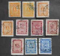 Bulgaria 1897 Postage Due, Mi #7IA, 7IIA, 7IID, 8IA, 8IIA, 8IID, 9ax, 9by, Used - Andere