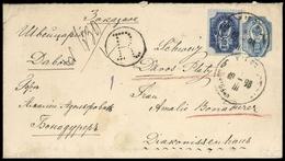 1898, Russland, U 34 A U. 52a X, Brief - Unclassified
