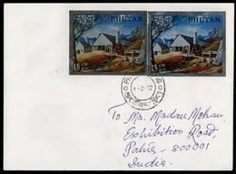 1969, Bhutan, 287 (2) U.a., Brief - Bhutan