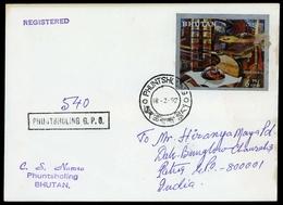 1969, Bhutan, 296, Brief - Bhutan