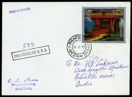 1969, Bhutan, 290 U.a., Brief - Bhutan