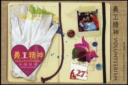 2011, Hongkong, Block 225, ** - Hong Kong (1997-...)
