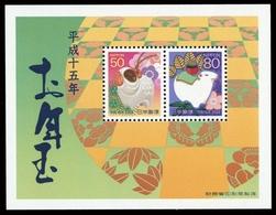 2002, Japan, Block 191, ** - Non Classés