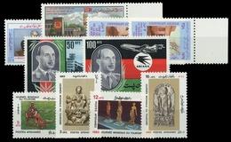 1971, Afghanistan, 1104-05 U.a, ** - Afghanistan