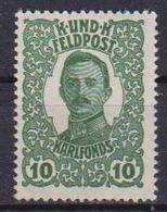 BOSNIA EZERGOVINA POSTA MILITARE 1918 BENEFICENZA UNIF. 138 MNH XF - Bosnia Erzegovina