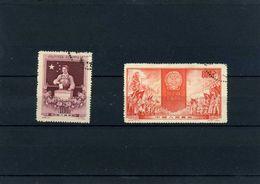 Chine  1954   Obl. - Usati