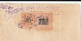 Maroc. Protectorat Français. Timbre Quittance. Fiscal. 80 C. Sur Fragment Papier. Surcharge - France (former Colonies & Protectorates)