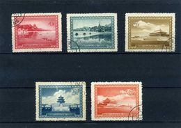 Chine  1956   Obl.   314/18 - Usati