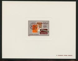 1974, Marokko, 774 Edl - Morocco (1956-...)