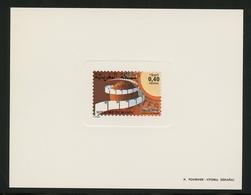 1977, Marokko, 859 Edl - Morocco (1956-...)