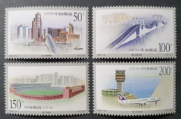 PRC China 1998 Architecture In Macao, Sc#2925-28, 1998-28, MNH - China