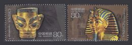 Chine China 2001-20 Yvert  3934/3935 ** Ancient Gilded And Gold Masks  Masques Anciens - 1949 - ... People's Republic