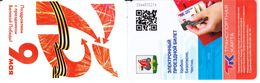 Transport  Card  Russia. Kazan  Metro/train/trolleybus/bus 0.5 2020 New - Rusland