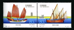 Chine China 2001-23 Yvert  3943/3944 ** Ancient Sailing Boats Bateaux à Voile Anciens - 1949 - ... People's Republic