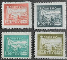 Eastern China 1949 Regular Issue, Mi #49c-53c, Perf. 14, MNG, CV=11EUR - China