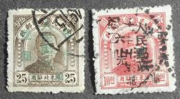 Northern China 1949 Group Of Stamps, Used, CV=10EUR - China
