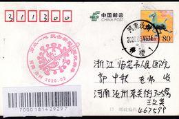CHINA CHINE CINA POSTCARD HENAN RUZHOU TO ZHEJIANG  LINAN  WITH  ANTI PICTORIAL COVID-19 INFORMATION - China