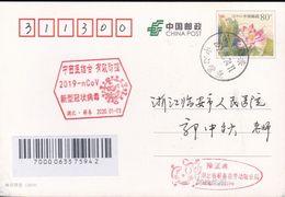 CHINA CHINE CINA POSTCARD HUBEI  QICHUN TO ZHEJIANG  LINAN  WITH  ANTI PICTORIAL COVID-19 INFORMATION - China