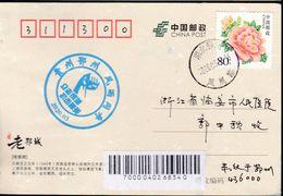CHINA CHINE CINA POSTCARD HUBEI  EZHOU  TO ZHEJIANG  LINAN  WITH  ANTI PICTORIAL COVID-19 INFORMATION - China