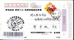 CHINA CHINE CINA POSTCARD HEBEI BAODING TO ZHEJIANG  LINAN  WITH  ANTI PICTORIAL COVID-19 INFORMATION - China
