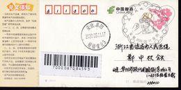 CHINA CHINE CINA POSTCARD ANHUI  FUYANG TO ZHEJIANG  LINAN  WITH  ANTI PICTORIAL COVID-19 INFORMATION - China