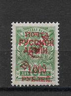 Russia 1921, Civil War Wrangel Issue 1,000R On 10pa On 2k, Sc # 286,VF MLH* ,(RN-5) - Wrangel Army