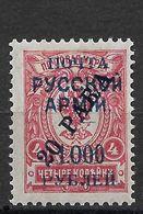 Russia 1921, Civil War Wrangel Issue 1,000R On 20pa On 4k, Sc # 287,VF MLH* ,(RN-5) - Wrangel Army