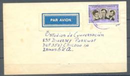 El Salvador Cover, Sent To USA, 1 Stamp, Used - El Salvador