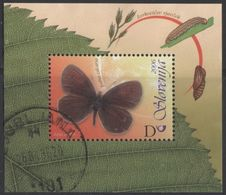 Slovenia - #661 - Used S/s - Eslovenia