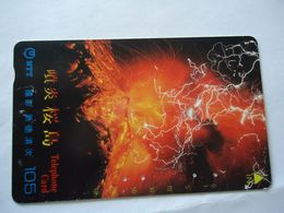 JAPAN USED CARDS PLANET - Japan