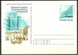 Poland 1995 Fi Cp 1108 Postal Stationery ( CP ZE4 PLD1108 ) - Architettura