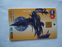 JAPAN USED CHIPS CARDS  GLOBAL - Japan
