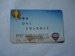 JAPAN  USED CARDS  BALLOON - Japan