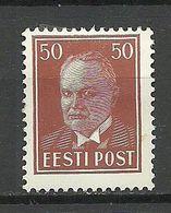 ESTLAND Estonia 1936 Michel 119 * - Estonia