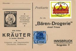 Corona - Wer Sich Schützt, Schützt Andere (Alexandra) - Astrachankappe - Illustrierte Karte - Bürs 2020 - 1945-.... 2. Republik