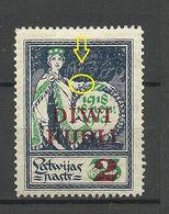 LETTLAND Latvia 1920 Michel 63 Abart Error Variety (*) Mint No Gum/ohne Gummi - Lettland